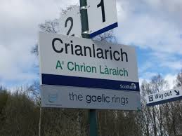 crianlarich-sign